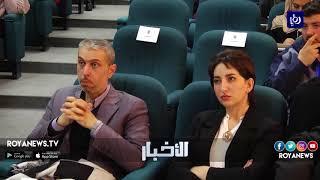 جماعة عمّان لحوارات المستقبل تناقش تعزيز مكانة ودور المعلم - (13-2-2018)