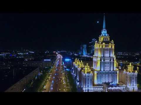 Фантом 4 ночью Гостиница Украина или Radisson