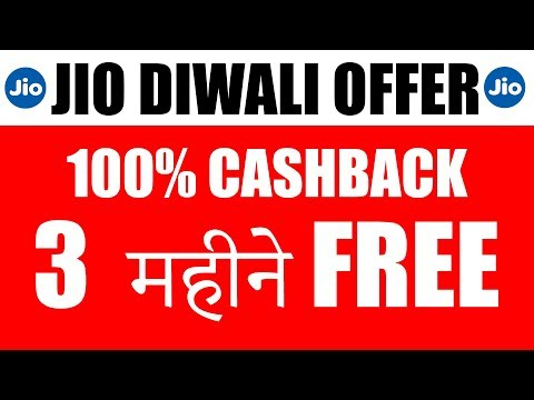 JIO Latest  DIWALI OFFER | 100% Cashback on ₹399 Recharge | Free for 3 Months - 2017