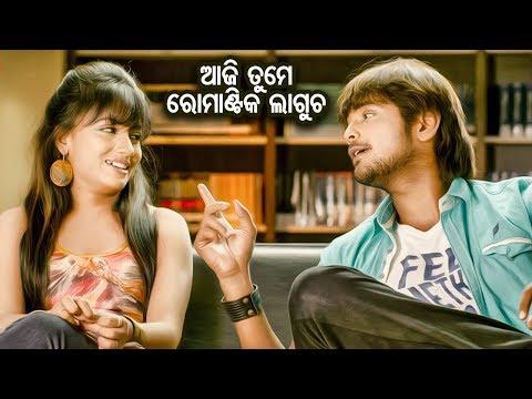Best Romantic Scene - Aaji Tume Romantic...
