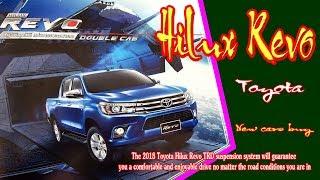 2018 Toyota Hilux Revo | 2018 Toyota Hilux Revo TRD | 2018 Toyota Hilux Revo Diesel | New Cars Buy.