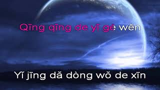Ánh trăng nói hộ lòng em - Karaoke [Beat chuẩn]