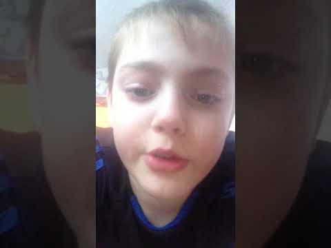 Первое видео