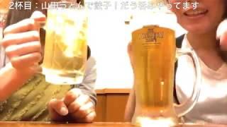 夜の商店街ハシゴ酒!