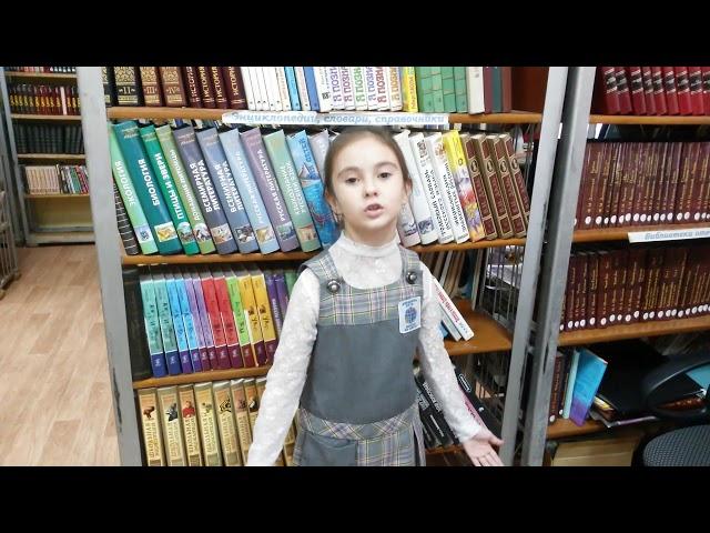 Изображение предпросмотра прочтения – НаиляИсхакова читает произведение «На плече моем на правом» М.И.Цветаевой