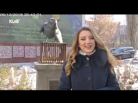 Телеканал Київ: 06.12.18 Прогулянки містом