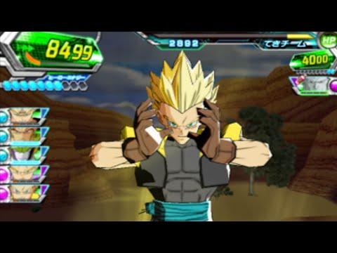 Dragon Ball Heroes: Ultimate Mission 2 (Part 24) ドラゴンボール ヒーローズ アルティメットミッション2