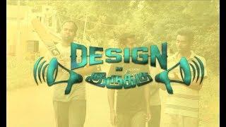 Design la Iruku - New Tamil Short Film 2017 || by Balaji Prabhakaran
