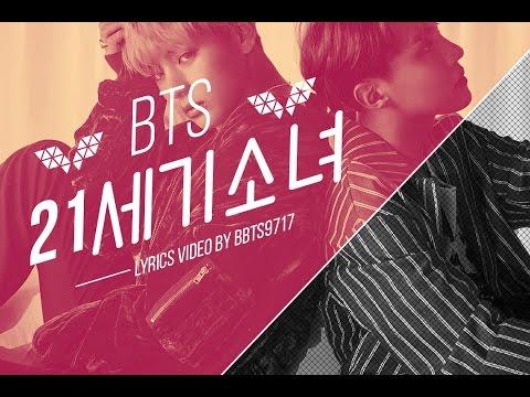 BTS - 21 Century Girl Lyrics [ENG/KOR]