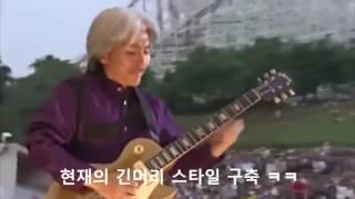 [음악 추천] 40년간 일본 연주 음악계에 군림해 온 괴물 기타리스트 ! - 여운(Yun)