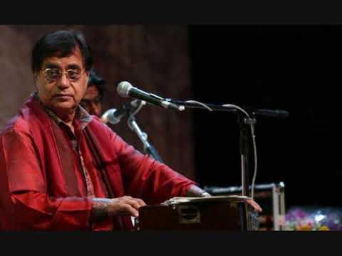 Kisko Qatil Main Kahoon - Jagjith Singh Ghazal Karaoke