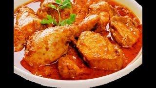 RAMADAN 2018 EASY CHICKEN CURRY - AFGHANI MORGH KORMA- dunyas Kitchen