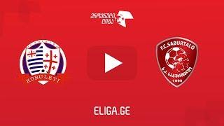 FC Shukura Kobule. vs Saburtalo full match