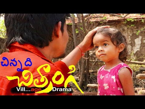 Village Love Drama | Ultimate Village Comedy Show | Creative Thinks