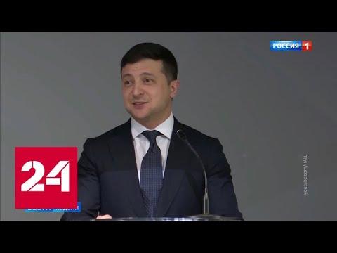Президент средневековой Украины отмалчивается насчет Парада Победы - Россия 24