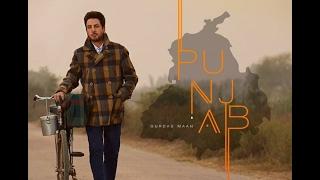 Gurdas Maan II Punjab II Album Launch II Introduce his son Gurickk G Maan II Fivewood Exclusive