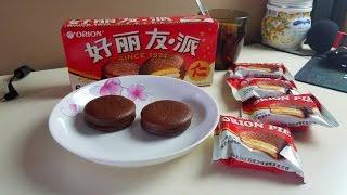 Orion Choco Pie (Чоко Пай) Original огляд на шоколадне тістечко смакоту зразка 1974 року