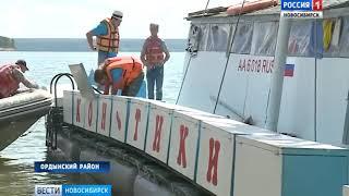 Из Новосибирска через Тихий океан отправился плот «Кон Тики»