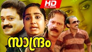 Malayalam Full Movie | Saandhram | Superhit Movie | Ft.Suresh Gopi, Parvathy