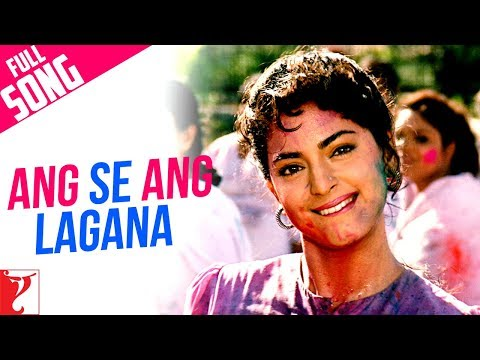 Ang Se Ang Lagana - Full Song (Holi Song)   Darr   Shah Rukh Khan   Juhi Chawla   Sunny Deol