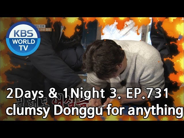 clumsy Donggu for anything [2Days&1Night Season3/2019.01.20]