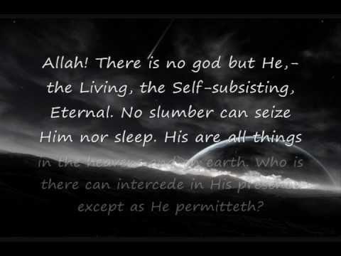 "ayat-al-kursi,-the-""verse-of-the-throne""-part-1-of-5"