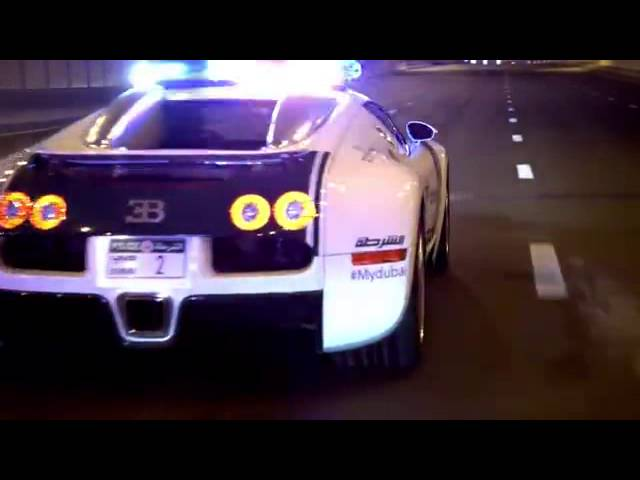 Dubai Police Cars - The world's fastest police cars!