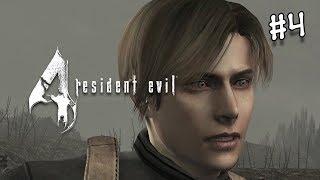 Ах, рыбалка...   Resident Evil 4 HD #4   Прохождение на русском