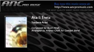 ANC PRO MUSIC - Ata li Eretz