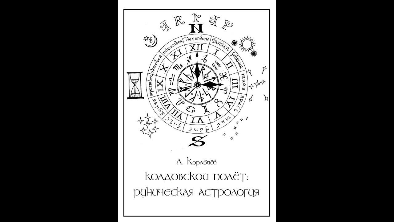 Презентация Леонида Кораблева в книжном магазине Библио-Глобус