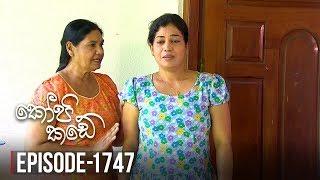 Kopi Kade  | Episode 1747 - (2020-01-05) | ITN Thumbnail