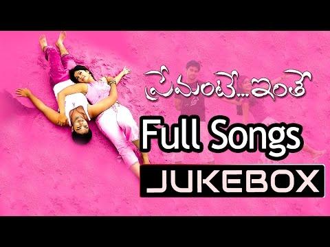Premante Inthe Telugu Movie Songs Jukebox ll Navadeep, Poonam Bajwa