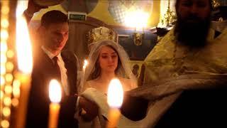 Таинство Венчания Дмитрий и Мария