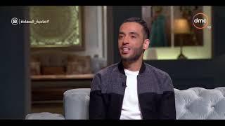 صاحبة السعادة - رامي جمال يتحدث عن الأغنيه اللي لحنها لتامر حسني.. ورد فعله الصادم لما سمعها ؟