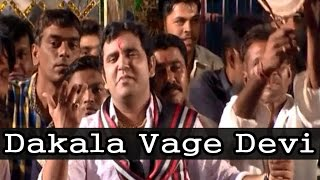 Dashama Na Dakla Song 2015 |