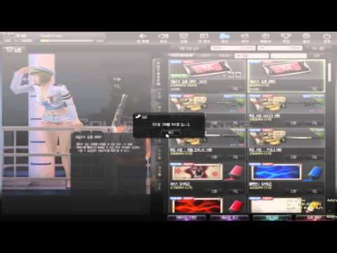 Counter Strike Online KR: Mileage Decoders & New Decoder system