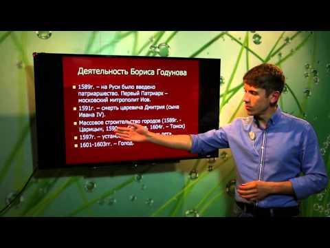 Видео уроки по истории - на егэ портале