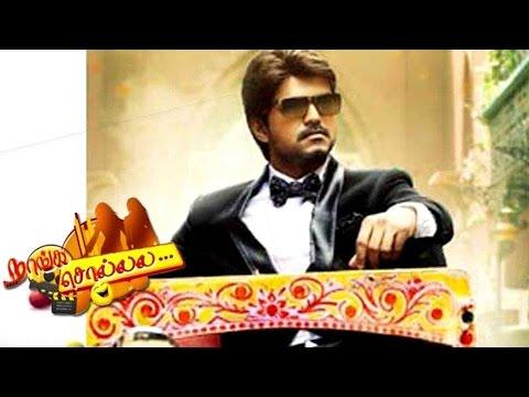 Nanga Sollala - Fight Scenes in Vijay
