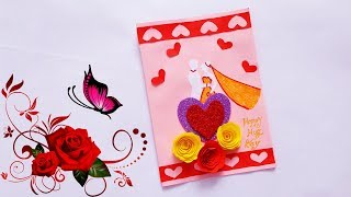 Hug Day Special Card | Greeting card idea for valentines day | Hug Day Card Tutorial