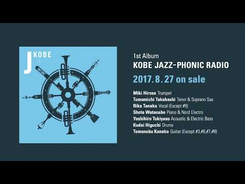 KOBE JAZZ-PHONIC RADIO