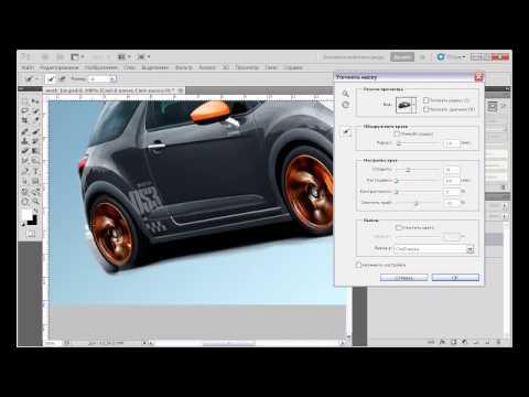 Уроки Adobe Photoshop CS5 для начинающих №3 | Leonking