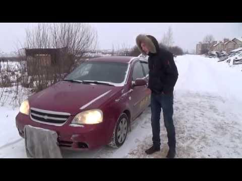 Chevrolet Lacetti с пробегом 340 тыс. км.