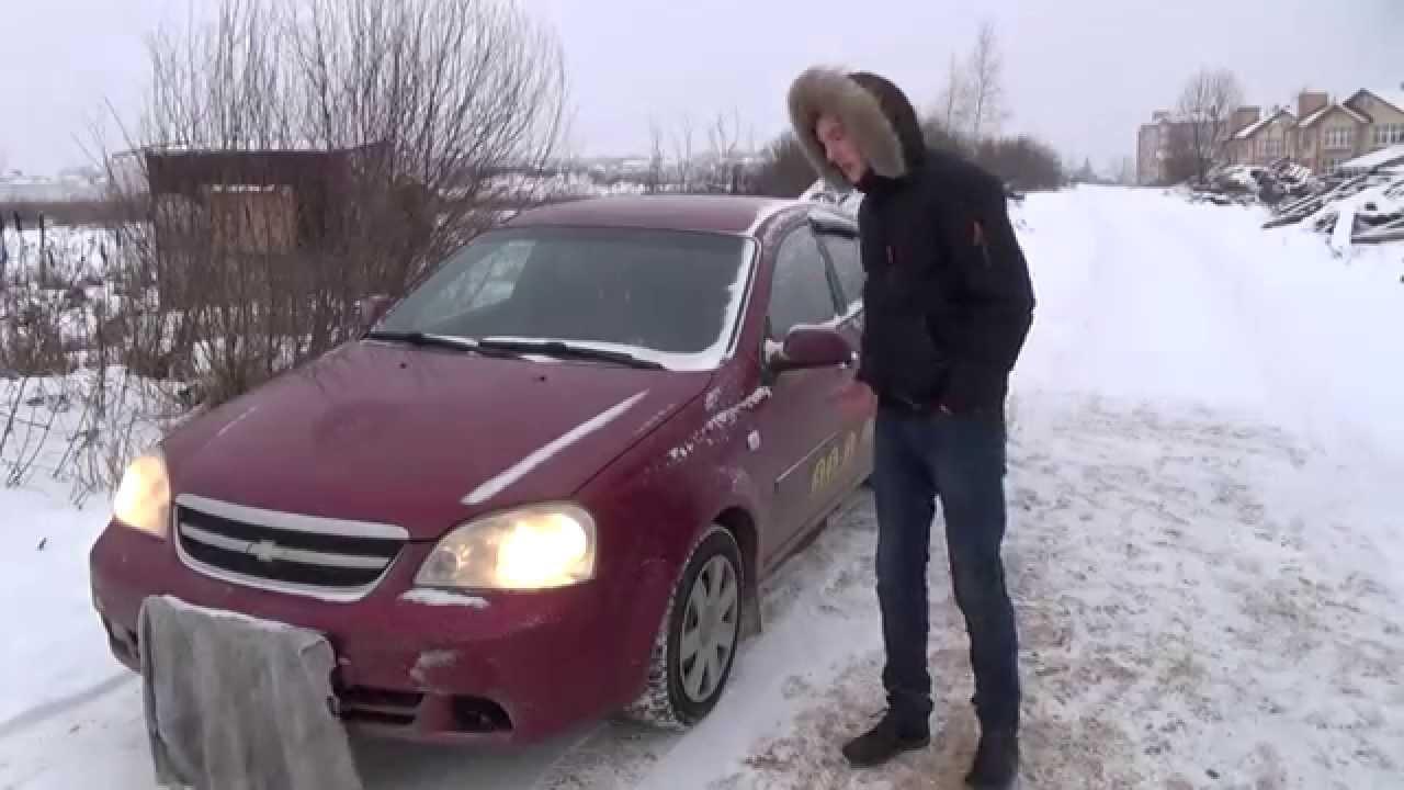 Шевроле Лачетти с пробегом - YouTube