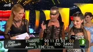 DANCING WITH THE STARS 4 ΕΠΕΙΣΟΔΙΟ 2