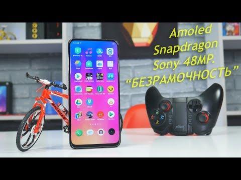 В ЖОПУ Xiaomi – ЭТО ЛУЧШИЙ СМАРТФОН за 150$!