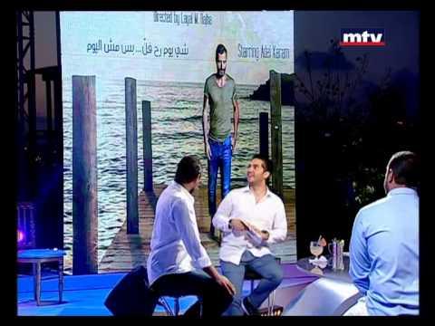 Men El Ekhir - 26/09/2014 - Adel Karam - من الأخر - عادل كرم