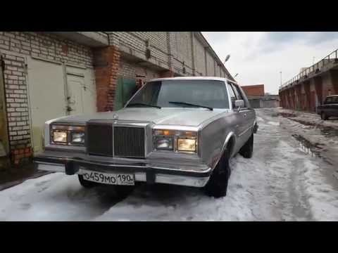1985 1985 Chrysler Fifth Avenue Cruising M Body Mopar 5.2 318 V8 5th Ave Classic  In Moscow