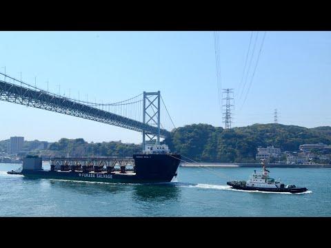"""深田サルベージ建設デッキバージ """"OCEAN SEAL Ⅱ"""" FUKADA SALVAGE Deck barge"""
