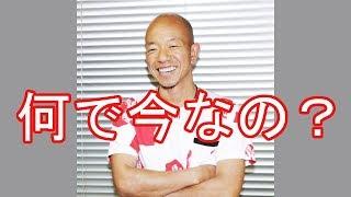 お笑いコンビ「バイきんぐ」の小峠英二(41)が、15日放送の「明石...