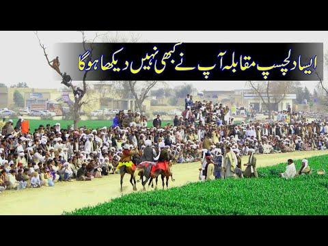 Horse Race Mela Makwal Kalaan 09 02 2020 DigitalProduction PK Sultan Vs Sitara Vs Tofan